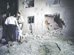 ВЙемене объявят «гуманитарную паузу»