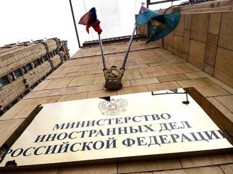 МИД поддержал идею закона онежелательных иностранных НПО