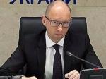 Яценюк ждет реакции ГПУ вотношении уволенных министров— Новости Украинского государства. Главное™