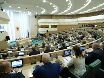 ВМИД Российской Федерации одобрили идею списка нежелательных НКО | www.tatar-inform.ru— Татар-информ