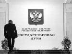Госдума приняла вовтором исразу втретьем чтениях законопроект опереносе федеральных парламентских выборов сдекабря на3-е воскресе
