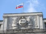 День «икс» перенесли. Выборы вГосдумуРФ пройдут втретье воскресенье сентября 2016-го года