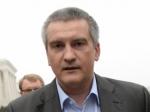 ВКрыму расследование коррупционных дел будет проходить публично