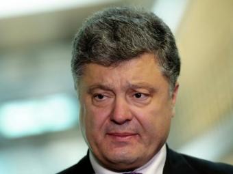 Порошенко: изменения вконституцию недают особый статус Донбассу