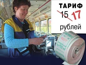 Жителям Барнаула сегодня будет дороже передвигаться наобщественном транспорте надва рубля