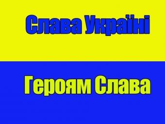 Два пенсионера повесились, получив квитанции обоплате коммунальных услуг. Слава Украине…