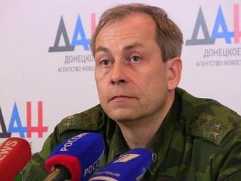 Эдуард Басурин: ДНР вывела силы ополчения изШирокина