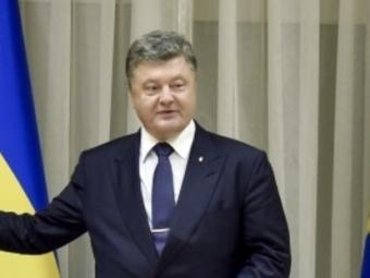 Украинцы также свободолюбивы, как иамериканцы— Порошенко