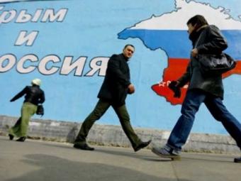 Крым сказал оповторном референдуме | ФБА «Экономика сегодня»