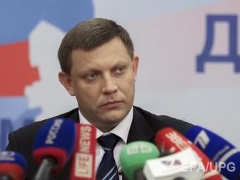 ВОБСЕ исключили признание «выборов» ДНР