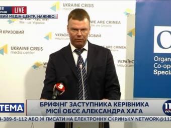Уходя изШирокино боевики бросили боеприпасы, поставили большое количество мин ирастяжек— ОБСЕ