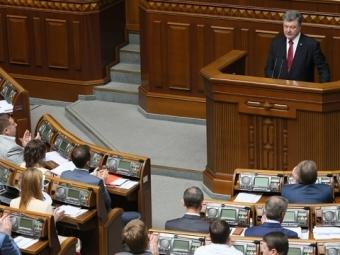 Порошенко выступил замир наДонбассе, однако нелюбой ценой | АБН | Агентство Бизнес Новостей