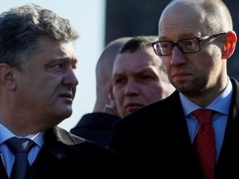 «Экс-главой МИД государства Украины опубликована секретная переписка Яценюка сСША «VistaNews.ru— независимый информационный портал РФ, стра