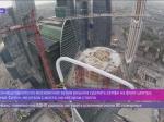 Рабочие «Москва-Сити» предупреждали обопасности площадки для селфи | Русская служба новостей