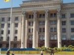 Саакашвили поведал оновом назначении одесского Дома профсоюзов