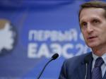 Сергей Нарышкин открыл первый Форум молодых лидеров стран-участниц ЕАЭС— Парламентская газета