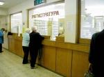 Большинство москвичей довольно поликлиниками
