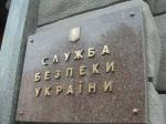 Татар-информ: Высшие чиныСБ государства Украины арестованы поподозрению впредательстве | www.tatar-inform.ru