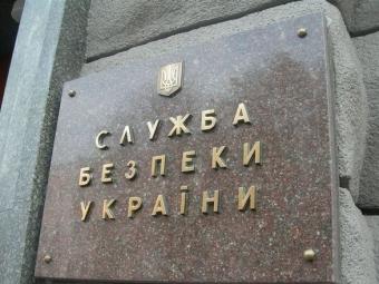 Татар-информ: Высшие чиныСБ государства Украины арестованы поподозрению впредательстве   www.tatar-inform.ru