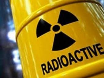 Вобсуждении ядерного вопроса остаются разногласия— МИД Ирана