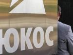 РФполучила отСША повестку всуд поделу ЮКОСа