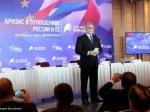 Говорит Москва: Михаил Касьянов готов баллотироваться впрезиденты