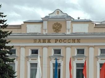 МВД отказало Банку Российской Федерации вохране зданий