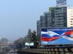 Посол Терзич: Сербия неприсоединится кантироссийским санкциям ЕС— Новости— ИАREGNUM