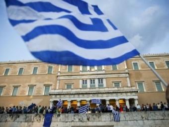 Греческие «охи»: большинство участников референдума неподдерживают условияЕС