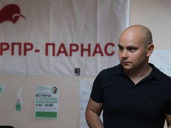 Глава штаба ПарНаС Андрей Пивоваров задержан при попытке купить персональные данные
