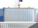 Медведев пообещал кардинально обновить правительство