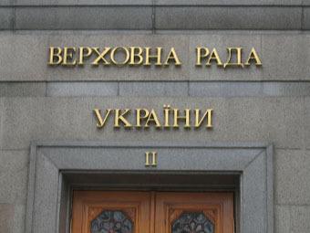 Верховная Рада не стала принимать выгодные для Тимошенко поправки