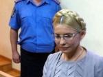 Началось оглашение приговора Тимошенко