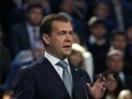 """Медведев предложил создать """"расширенное правительство"""""""