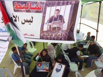 ХАМАС заявил об осложнениях в обмене Шалита