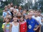 Организация с участием детей-сирот