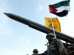 """Лидер """"Хизбаллы"""" пригрозил атаковать Тель-Авив"""