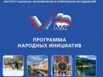 Народный фронт обяжет чиновников доказывать легальность расходов