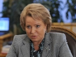 Матвиенко предложила сенаторам стать беспартийными