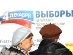ЦИК и Мосгоризбирком не нашли нарушений в агитации единоросов