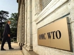 Вступление России в ВТО должно произойти к концу лета.