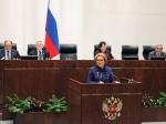 Совет Федерации изменил структуру