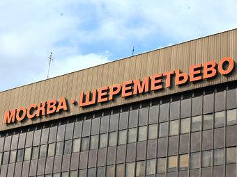 Россия получила ноту от непризнанного Приднестровья