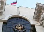 Коммунисты пожалуются на Центризбирком в Верховный суд