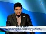 Оппозиционера отключили от эфира после упоминания свердловского губернатора