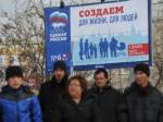 Чуров разрешил использовать рекламу выборов всем партиям