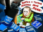 Нижегородский избирком запретил карикатуры на Путина