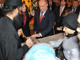 Коммунисты призвали пояс Богородицы на помощь Зюганову