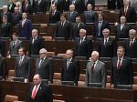Совет Федерации утвердил руководителей новых комитетов