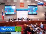 """ЦИК назвал число мест """"Единой России"""" в новой Думе"""